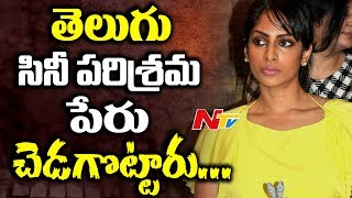 Sriya Reddy Sensational Comments on Tollywood Celebrities    Drugs Case    NTV - NTVTELUGUHD
