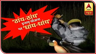 Exclusive: Encounter by UP policemen mimicking sound of gun to scare criminal is FAKE - ABPNEWSTV