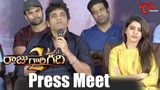 Raju Gari Gadhi 2 Press Meet    Nagarjuna    Samantha - TELUGUONE