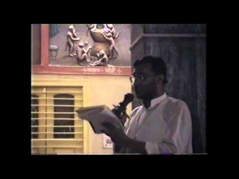 Vrindavan  Rupa Sanatan Gaudiya Math with English Translation