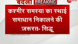 """It is condemnable, it's a cowardly act"": Navjot Singh Sidhu - ZEENEWS"