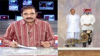 YSR Biopic Teaser | YS Jagan Padayatra Reached @2500 KMs on YSR 69th Jayanthi | CVR News - CVRNEWSOFFICIAL