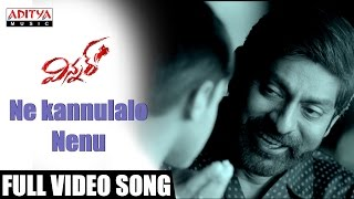 Nee Kannulalo Nenu Full Video Song || Winner Video Songs || Sai Dharam Tej, Rakul Preet|| Thaman SS - ADITYAMUSIC