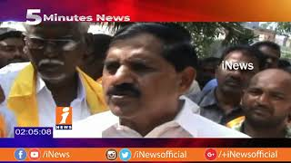 AP & Telangana Today News Updates | 5 Minutes Fast News (28-11-2018) | iNews - INEWS