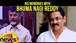 CM Chandrababu Naidu Shares His Memories With Bhuma Nagi Reddy | AP Assembly | Mango News - MANGONEWS