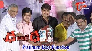 Dhee ante Dhee Movie Platinum Disc Function - TELUGUONE
