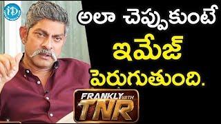 అలా చెప్పుకుంటే ఇమేజ్ పెరుగుతుంది. - Actor Jagapathi Babu || Frankly With TNR - IDREAMMOVIES