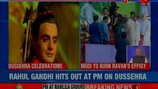 PM Narendra Modi at Ramlila ground for Dussehra; ablaze Ravana's effigy - NEWSXLIVE