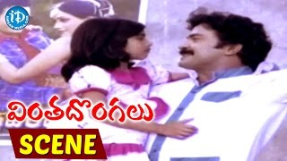 Vinta Dongalu Movie Scenes - Rajasekhar Fighting With Goons || Nadhiya || Kodi Ramakrishna - IDREAMMOVIES