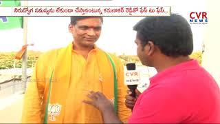 BJP వల్లే దేశంలో అభివృద్ధి | Face To Face with Patancheru BJP Candidate P Karunakar Reddy | CVR News - CVRNEWSOFFICIAL