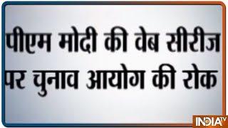 Breaking - Election Commission Bans Web Series On PM Narendra Modi - INDIATV