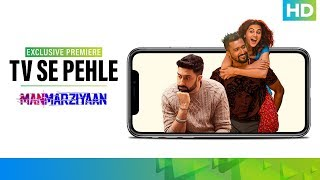 Watch Manmarziyaan Exclusively on Eros Now - EROSENTERTAINMENT