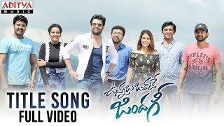 Vunnadhi Okate Zindagi Title Song Full Video | Ram, Anupama, Lavanya, DSP - ADITYAMUSIC