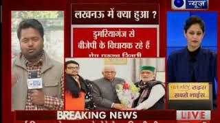 उत्तर प्रदेश: लखनऊ में बीजेपी विधायक के बेटे की गोली मारकर हत्या - ITVNEWSINDIA