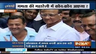 Mamta Banerjee's Mega Opposition Rally Against BJP - INDIATV