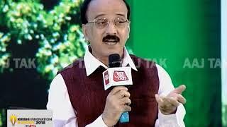 Devendra Sharma - देश में खेती को खत्म करना चाहती हैं सरकारें | #ATKrishiSummit - AAJTAKTV