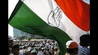 Congress' 3 Oath event today; top opposition leaders invited - NEWSXLIVE