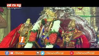 BJP Plans To Strengthen Party In Vijayanagaram District | Loguttu | iNews - INEWS