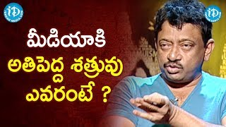 RGV Reveals His Biggest Enemy To Media | RGV About Media | Ramuism 2nd Dose | iDream Movies - IDREAMMOVIES