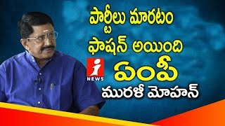 MP Murali Mohan Laying Foundation Stone For Flyover At Morampudi Junction | Rajahmundry | iNews - INEWS