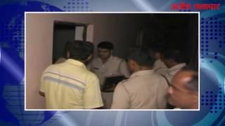video : हरियाणा : एक पाकिस्तानी नागरिक गिरफ्तार, बना रखा था पैन, आधार और वोटर कार्ड