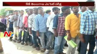 Telangana EAMCET 2017 Exam to Begin Today || One Minute Late Rule ||  NTV - NTVTELUGUHD