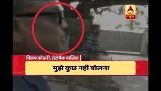 Rotomac Scam: Vikram Kothari spotted at wedding in Kanpur, says 'Mujhe Kuch Nahi Kehna' to media - ABPNEWSTV