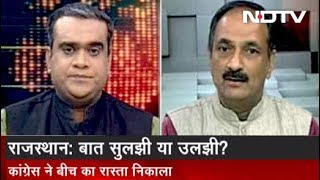 2019 का सेमीफाइनलः राजस्थान में कांग्रेस की बात उलझी या फिर सुलझी - NDTVINDIA