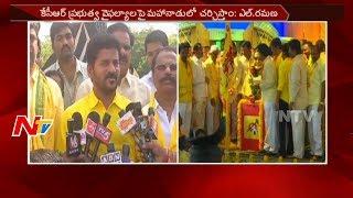TDP Leaders Pay Tribute to Nadamuri Taraka Rama Rao at NTR Ghat || TTDP Mahanadu || NTV - NTVTELUGUHD