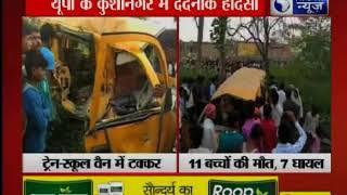 Kushinagar incident: अखिलेश यादव ने घटना पर दुख जताया, कहा- यूपी सरकार और रेलवे लेंगे जरूरी एक्शन - ITVNEWSINDIA