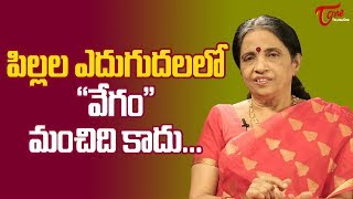 Don't Compare Your Child With Others | Parenting | Amma Kosam - TeluguOne - TELUGUONE