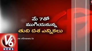 EC Plans to Release MPTC and ZPTC Results Likely on 13 th May - V6NEWSTELUGU
