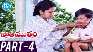 Swati Mutyam Full Movie Parts 4/14 - Kamal Haasan, Radhika - IDREAMMOVIES