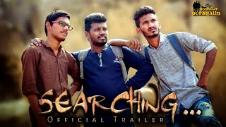 SEARCHING || OFFICIAL TRAILER ||DIRECTED BY || SAI KUMAR || New Telugu short Film || - YOUTUBE