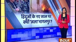 Communal tension grips Rajasthan's Tonk, eight people injured in stone pelting - INDIATV