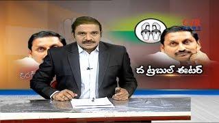 కాంగ్రెస్ గూటికి మాజీ సీఎం కిరణ్ కుమార్ రెడ్డి : EX CM Kiran Kumar Reddy to Join Congress | CVR News - CVRNEWSOFFICIAL