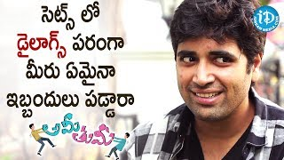 Adivi Sesh About His Dialogues In Ami Tumi | #Amitumi || Talking Movies With iDream - IDREAMMOVIES