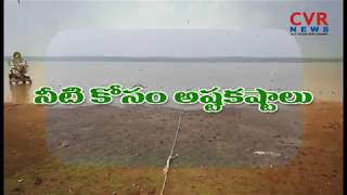 Farmers Facing Problem from Irrigation Water | Sanga Reddy Dist | Raithe Raju - CVRNEWSOFFICIAL