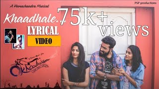 Khaadhale-Khaadhale Video song| Hemachandra | Sravana Bhargavi |A Sravan Misro's Film|Psp Production - YOUTUBE