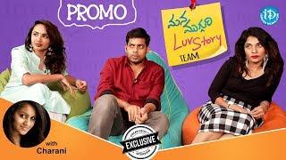 Mana Mugguri Love Story - Web Series Team Exclusive Interview - Promo || Part #2 || Talking Movies - IDREAMMOVIES