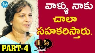 Corporator, Kakinada LN Makineedi Seshu Kumari Exclusive Interview Part #4 | Dil Se With Anjali - IDREAMMOVIES