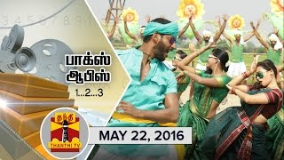 """Thanthi TV Box Office 22-05-2016 """"Which film gets No. 1 Spot This Week.? """" – Thanthi tv Show"""