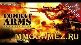 video 1 sa online game Combat Arms