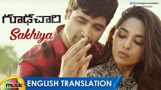 Sakhiya Video Song with English Translation 4K | Goodachari Movie Songs | Adivi Sesh | Mango Music - MANGOMUSIC