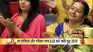 Kavi Yudh: Special poetic battle on govt's renaming spree in India - ZEENEWS
