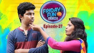Friday Fun Telugu Comedy Video | DATE WITH FB GIRL FRIEND | Avinash Varanasi |Srikanth Mandumula - YOUTUBE
