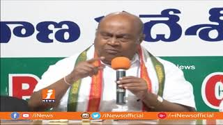 Huge Corruption In Irrigation Projects In The Name Of Development | Nagam Janardhan | iNews - INEWS