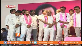 Congress Leader Vanteru Pratap Reddy Join TRS In Presence Of KTR | Hyderabad | iNews - INEWS