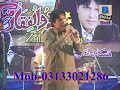 WADE KHATA THE WAE A MONKHAN BY ZULFQAR MANGI NEW ALBUM 18 SONG 2014