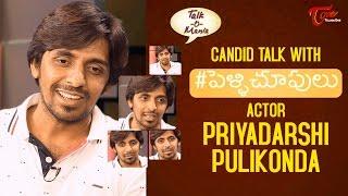 Priyadarshi Pulikonda Full Interview   Pelli Choopulu Movie - TELUGUONE